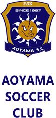 アオヤマサッカークラブ